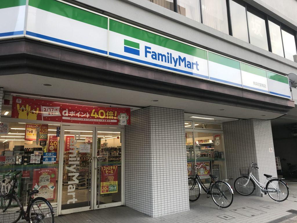 Kマンスリー大阪西天満【ファミリーマート南森町店】徒歩4分、320m