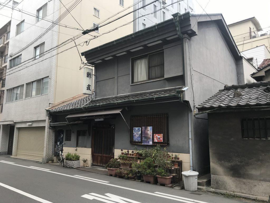 Kマンスリー大阪西天満【鮓直】徒歩2分、160m