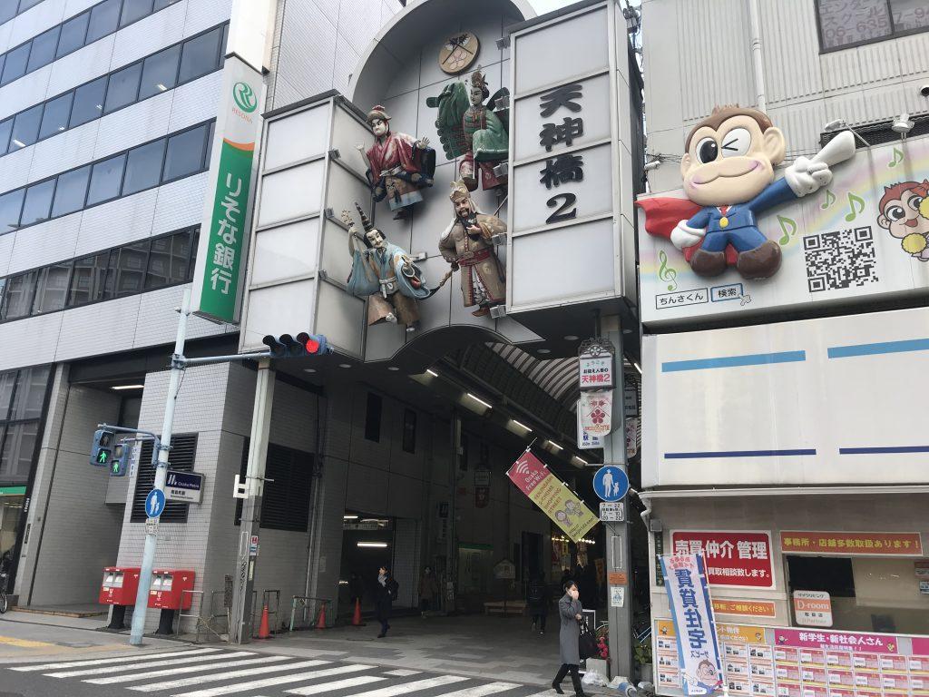 Kマンスリー大阪西天満【天神橋商店街】徒歩4分、320m