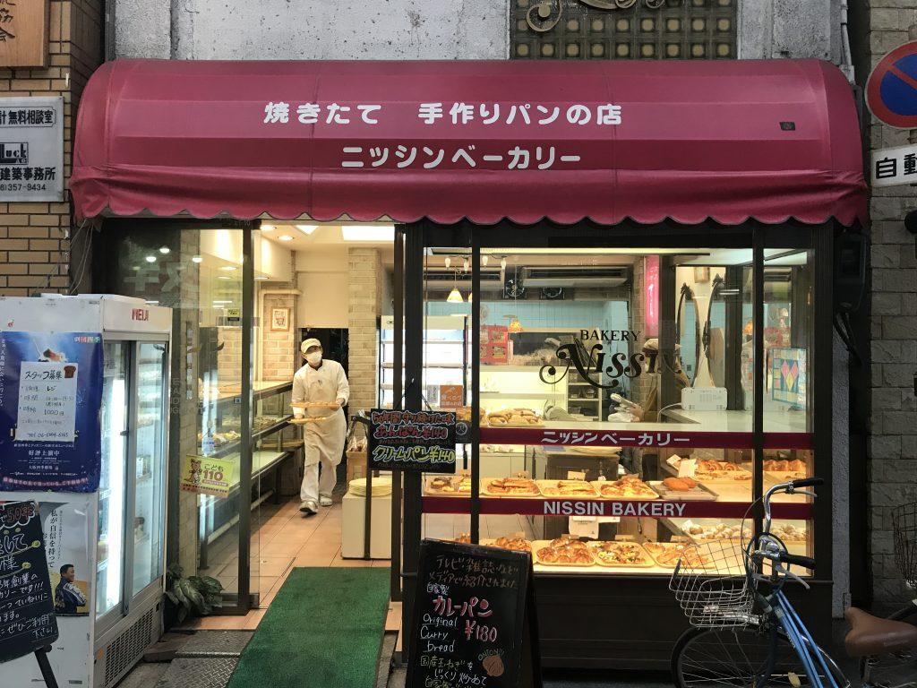 Kマンスリー大阪西天満【手作りパンの店ニッシンベーカリー】徒歩5分、400m